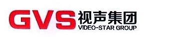 广州视声智能电气有限公司