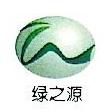 福安市半斗岗春秋茶有限公司 最新采购和商业信息