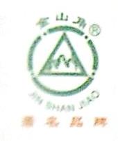 茂名市三角电器有限公司 最新采购和商业信息