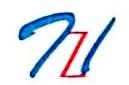 长沙华祯纸业有限公司 最新采购和商业信息