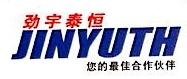 重庆劲宇泰恒发电设备制造有限公司