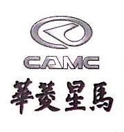 广西华菱汽车销售有限公司 最新采购和商业信息