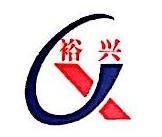 天津市恒兴冶金机械制造有限公司 最新采购和商业信息