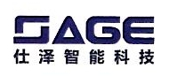 上海仕泽智能科技有限公司 最新采购和商业信息