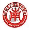 河北新联通信设备有限公司 最新采购和商业信息