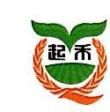 黑龙江省盛焱新能源开发有限公司 最新采购和商业信息