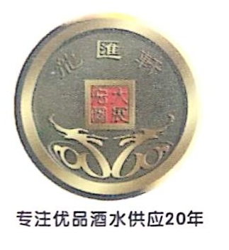龙汇轩(厦门)供应链管理有限公司 最新采购和商业信息