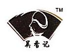 饶平县创利达食品调味厂 最新采购和商业信息
