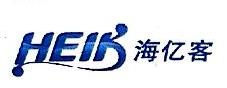 海亿客(北京)热能科技有限公司 最新采购和商业信息
