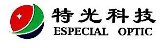 武汉特光科技有限公司 最新采购和商业信息
