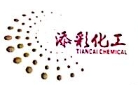 绍兴市添彩化工有限公司 最新采购和商业信息
