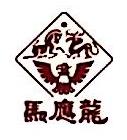湖北马应龙护理品有限公司 最新采购和商业信息