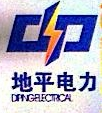 昆明地平电力工程设计有限公司 最新采购和商业信息
