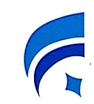 南安市交通运输投资经营有限责任公司