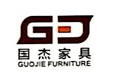 惠州市艾迪家具有限公司 最新采购和商业信息