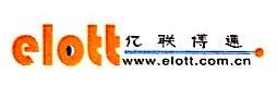 亿联博通(北京)技术有限公司 最新采购和商业信息