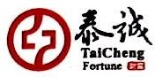 泰诚财富基金销售(大连)有限公司 最新采购和商业信息
