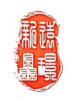 新疆新鑫远璟贸易有限公司 最新采购和商业信息
