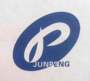 惠州市骏鹏织造有限公司 最新采购和商业信息