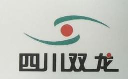 四川双龙实业有限公司