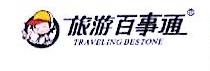 甘肃陇上行百事通国际旅行社有限责任公司 最新采购和商业信息