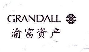 上海渝富资产管理有限公司 最新采购和商业信息