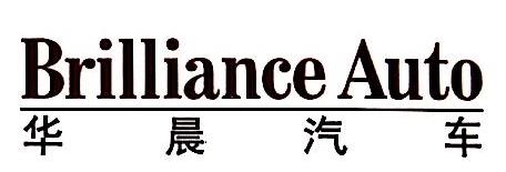 北海市鑫福汽车销售服务有限公司 最新采购和商业信息