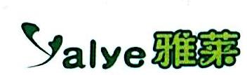 成都雅莱生物科技有限公司 最新采购和商业信息