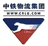 中铁物流上海有限公司