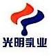 上海光明随心订电子商务有限公司宁波分公司 最新采购和商业信息
