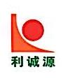 吉林省利源建材有限责任公司 最新采购和商业信息