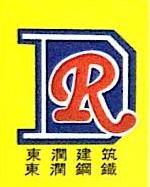 东莞市东润钢铁材料有限公司 最新采购和商业信息