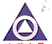 东莞东晟磁电磁控技术有限公司 最新采购和商业信息