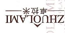 桐乡市帝裁服饰有限公司 最新采购和商业信息