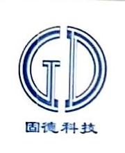 南京固德机电科技有限公司 最新采购和商业信息