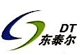 石家庄东泰尔通信技术有限公司 最新采购和商业信息