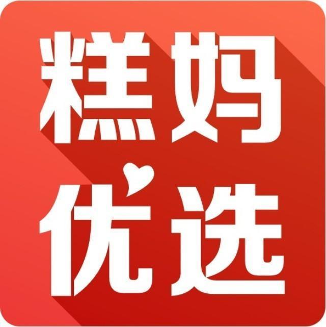 杭州智聪网络科技有限公司 最新采购和商业信息