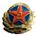 宁夏三五一四工贸有限公司 最新采购和商业信息