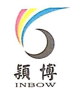 深圳市颖博油墨实业有限公司 最新采购和商业信息