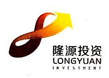 西藏隆源投资管理有限责任公司 最新采购和商业信息