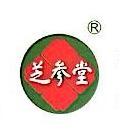北京芝参堂药业有限公司 最新采购和商业信息