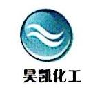 江阴市昊凯化工有限公司 最新采购和商业信息