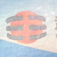 武汉地产车城开发投资有限公司