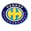 杭州恒合机械设备制造有限公司 最新采购和商业信息