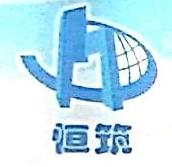 福建省新达保温材料有限公司 最新采购和商业信息
