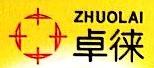 浙江武义华欣电器有限公司 最新采购和商业信息