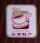 云南椰佳食品有限公司