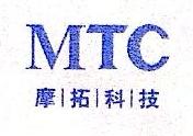 深圳市摩拓触摸科技有限公司 最新采购和商业信息