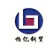 江阴市柏亿钢贸有限公司
