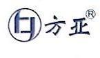 清远方亚管业有限公司 最新采购和商业信息